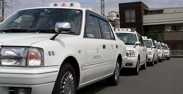 志木合同タクシー